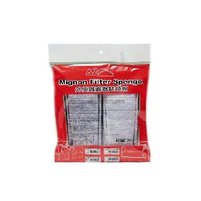 Refil azoo mignon 240 c/3