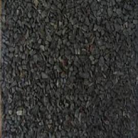 Cascalho Basalto 1 Kg Nr 02